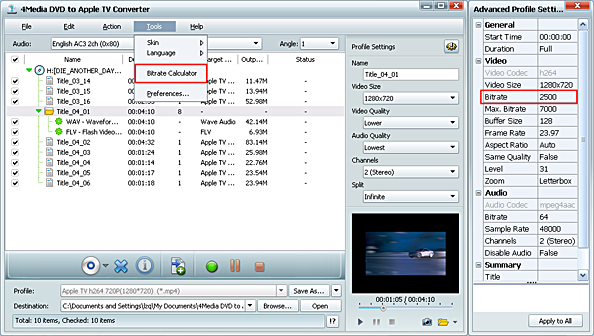 DVD to Apple TV converter