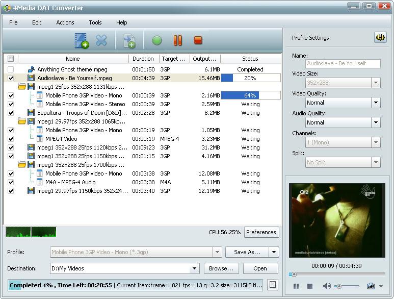 التعريب 721 ـ 4Media DAT Converter 5 للتحويل من و إلى ملفات DAT m-dat-converter.jpg